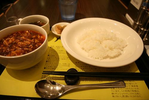 陳麻婆豆腐 by RafaleM