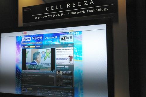 TOSHIBA CELL REGZA internet (Youtube) demo