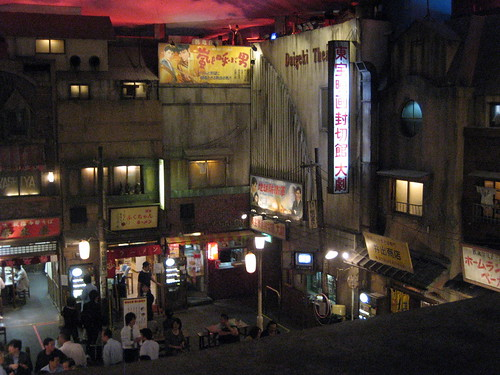 Inside the Ramen Museum in Yokohama, Japan