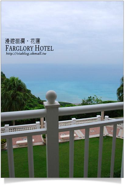 花蓮飯店推薦-遠雄悅來飯店31