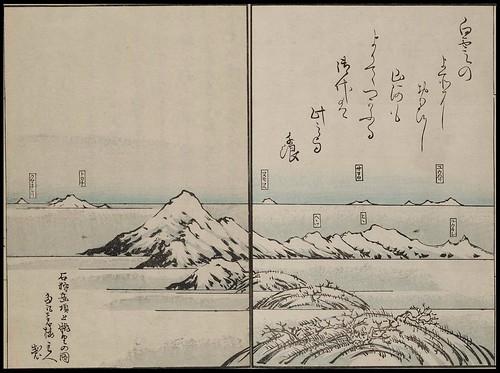 Matsuura Takeshiro - Ishikari nisshi (1860) a