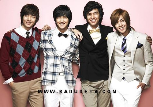Who is your favorite F4 character in Boys Over Flowers?