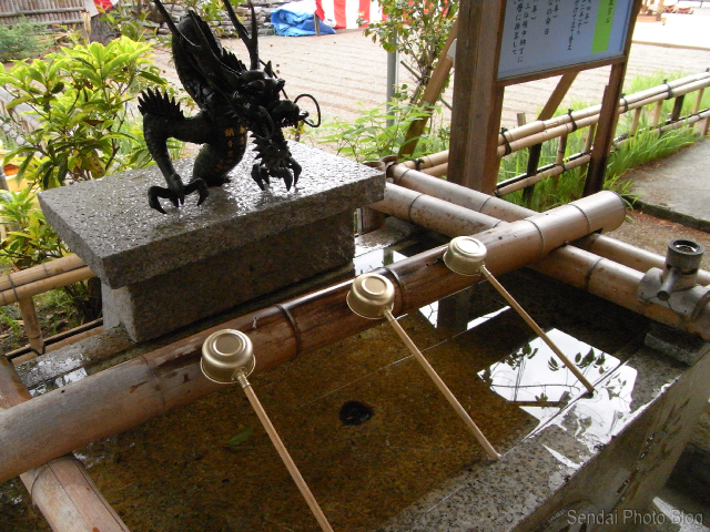 dragon fountain at aoba shrine