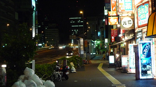 Street of Shinjuku at night