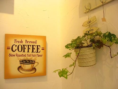 盆栽和coffee掛畫