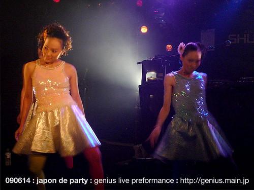japon de party : 03