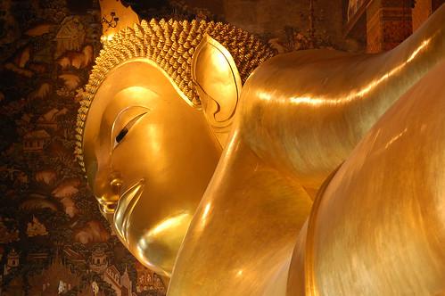 Myanmar - 2543||volanthevist||3716407126