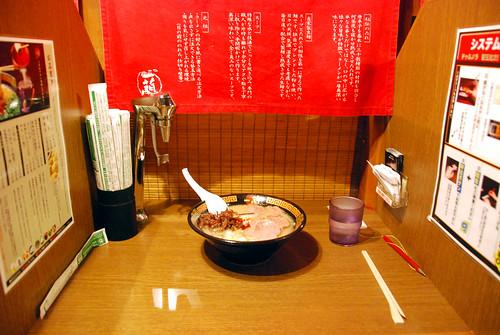 my ramen booth, tokyo