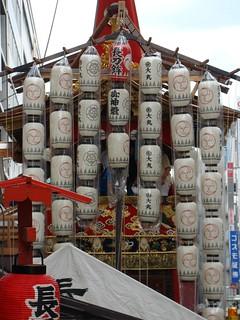 Yoiyama Naginata Boko's Unlit Lanterns