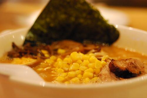 Spicy miso ramen @ Kambi Ramen