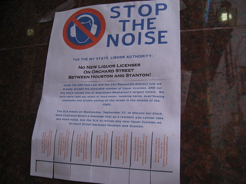 Stop the Noise on Orchard