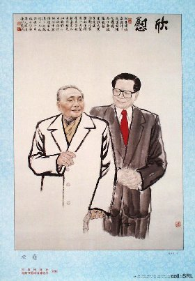 iisg-xinwei