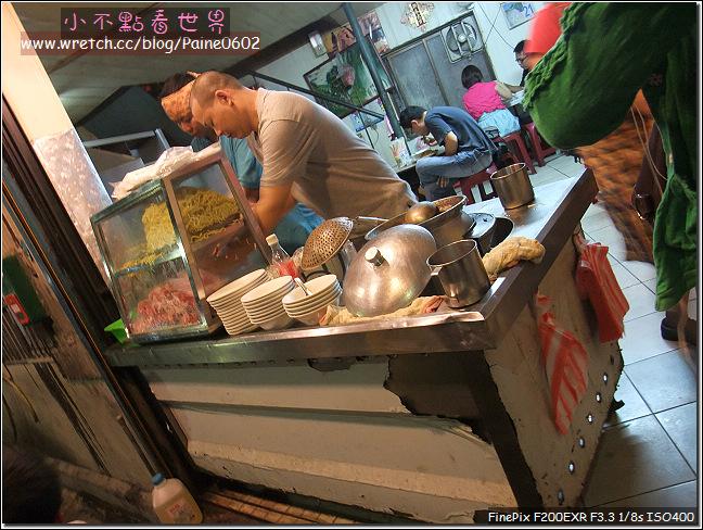 新竹公園炒羊肉