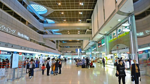 Haeda Airport North wing