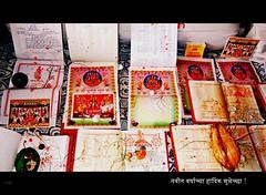 :   (y'O'gs) Tags: pooja diwali puja happynewyear deepavali happydiwali padhwa