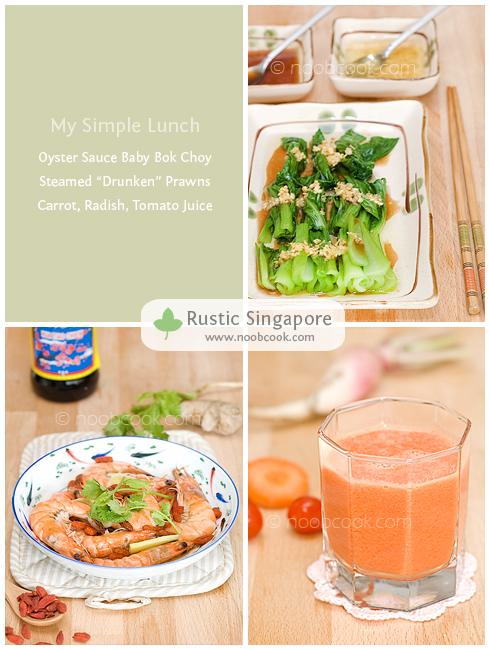 Rustic Singapore
