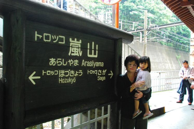 京都-0790