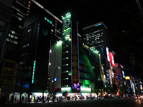 Donki at Akihabara, Tokyo