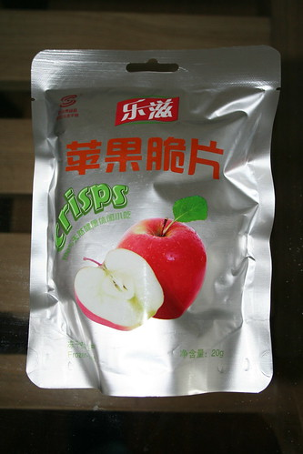 2011-04-04 - Health food store snack - 02 - Freeze dried apple packet