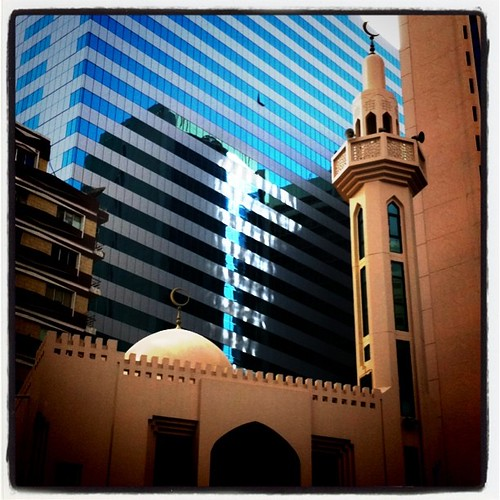 Mosque fronting The Souk, Abu Dhabi Central Market