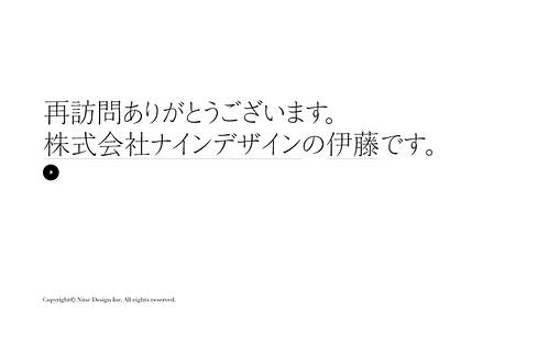 shohei itoh @ Nine Design Inc._03
