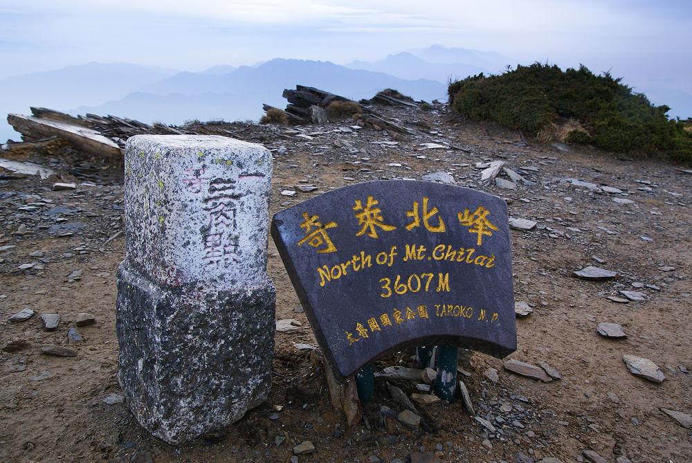 奇萊Day3-24 奇萊北峰頂三角點