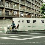 Tokyo 1610 thumbnail