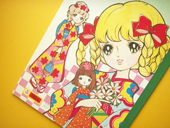 Kawaii Vintage Coloring Book Japanese Kimono Fashion Japan (Kawaii Japan) Tags: old anime flower color colour cute art floral girl fashion japan illustration vintage paper asian happy japanese diy 60s drawing antique crafts illustrated manga craft retro ephemera collection kawaii 70s kimono ribbon 1960s 1970s collectibles coloringbook colouringbook papergoods paperephemera showaera