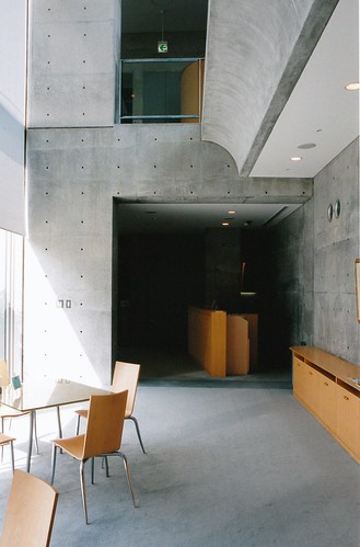 Elleair Matsuyama Museum of Art