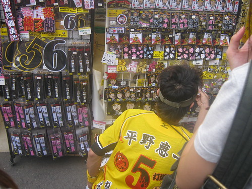 An example of an extremely customized jersey. The name, number, and other patches on his jersey were all hand-sewn (or ironed) on. Not content with what he already has, he seems to be shopping for more patches.