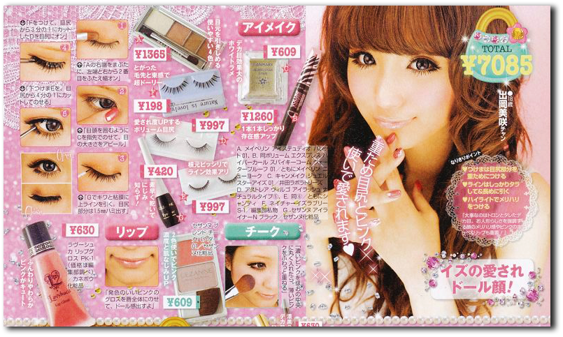 kawaii gyaru look