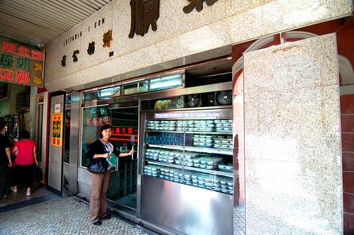 義順鮮奶公司, Macau