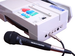 CardMaster with PADM510 microphone