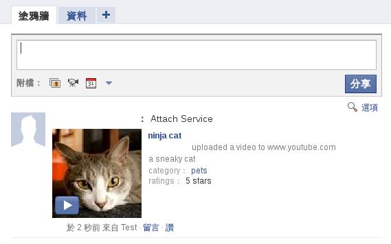Facebook Attach