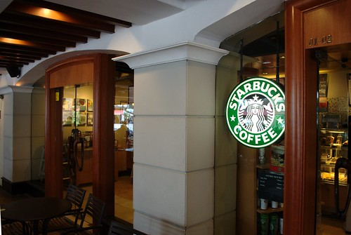 Our local Starbucks