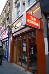 Picture of Baan Thai, SW9 8LQ
