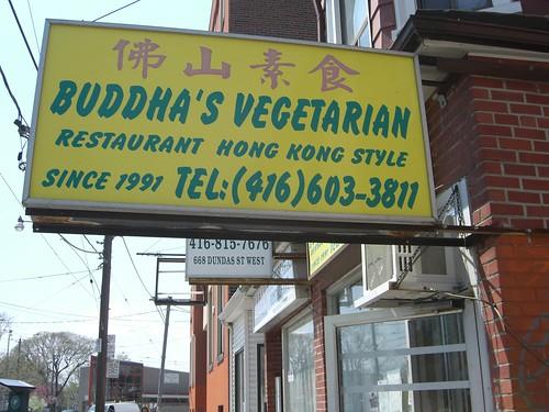 Buddha's Vegetarian - Toronto