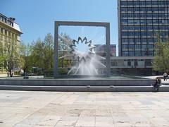 SNV81099 (Andrew Prime) Tags: bulgaria plovdiv болгария пловдив