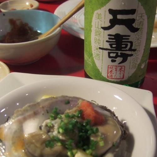 Tenju and iwagaki from Akita