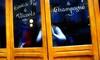 Paris...voilà! (Le Xuan-Cung) Tags: blue girls red paris yellow bar lightsandshadows nikon champagne streetshots yellowandred stgermaindesprés polfilter alcools nikond1h lightsanddarks