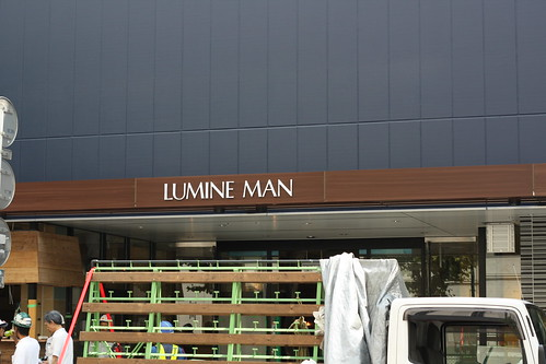 ルミネマン