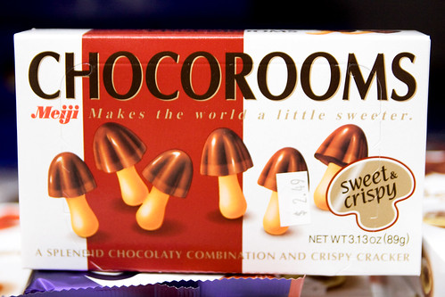 chocorooms?