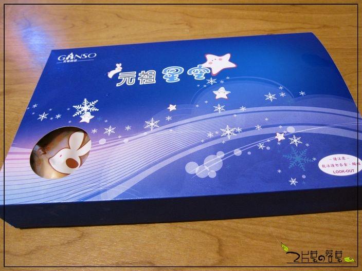 元祖雪餅_03.JPG/