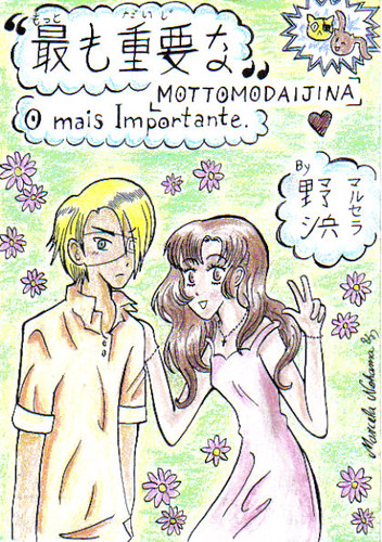 Momomodaijina