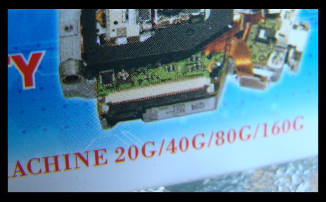 PS3 - LENS Box