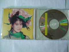 原裝絕版  1987年 11月1日 南野陽子 Yoko Minamino 原價 3200YEN 中古品 2