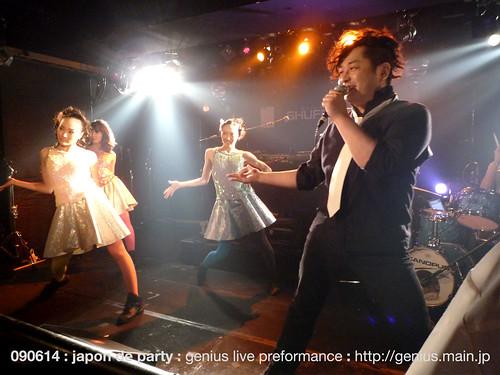 japon de party : 02