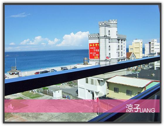 七星潭海景飯店15