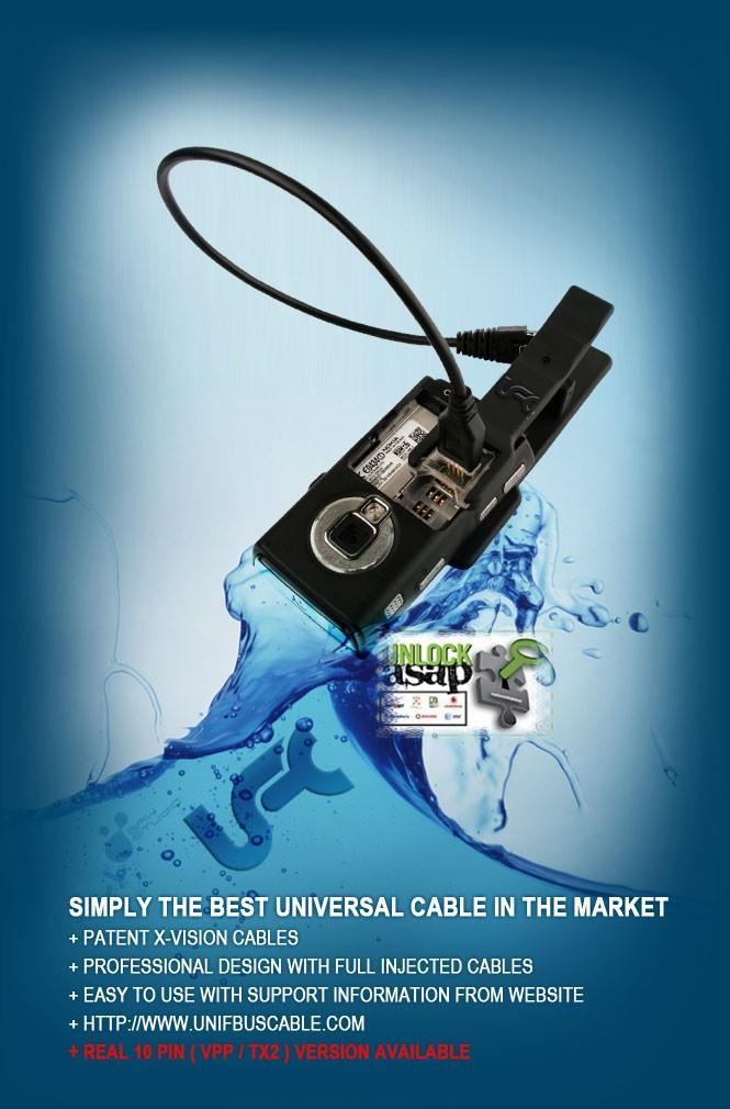 Universal UFC X-Vision [GPG] 3791595442_edcee13b24_o