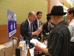 Shizuoka Sake Tasting